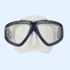Aqualine Pulsar Silicone Dive Mask
